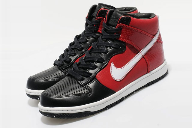 Nike Dunk High Supreme Deadstock