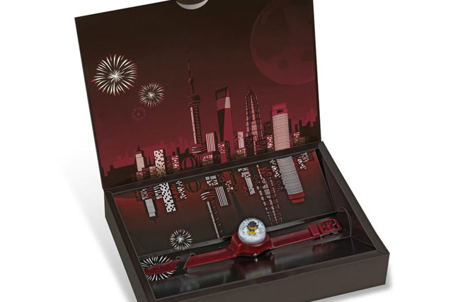 Swatch New Gent Royal Red Shanghai Edition